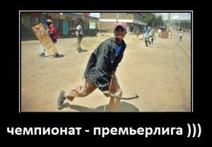1437682504_8-demotivatory-novinki_podstolom-su