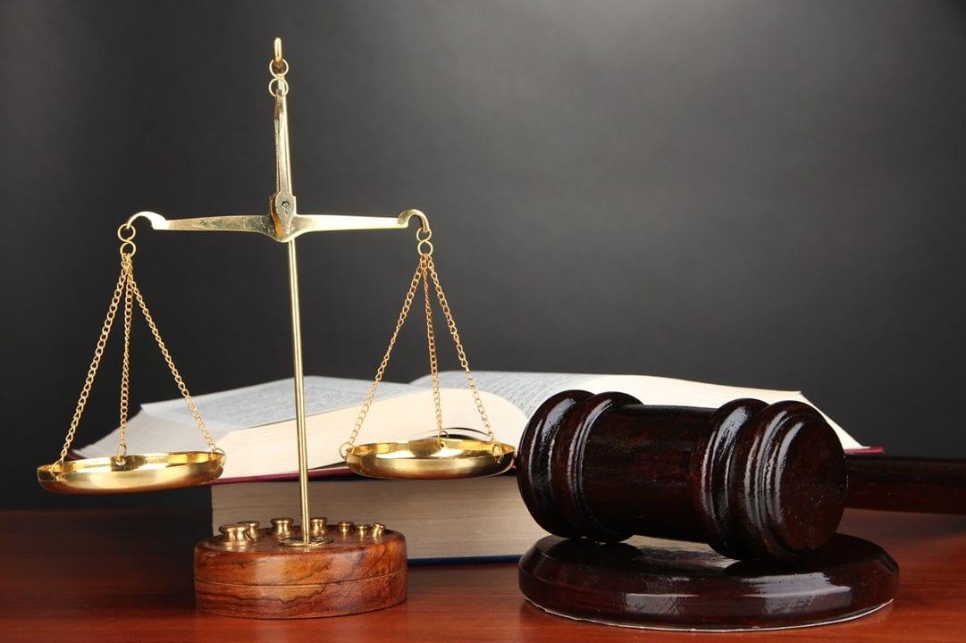 Дела судебные
